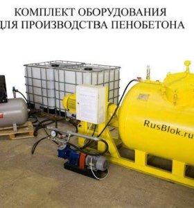 Оборудование для производства пенобетона и формы