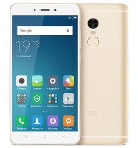 новый телефон Xiaomi Redmi Note 4X 4/64Gb global