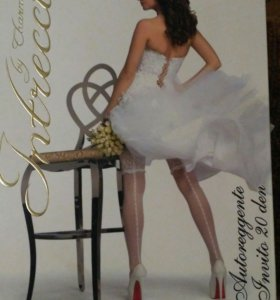 Чулки для свадьбы белые