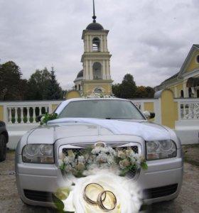 Свадьба. Авто на свадьбу. Chrysler 300C.