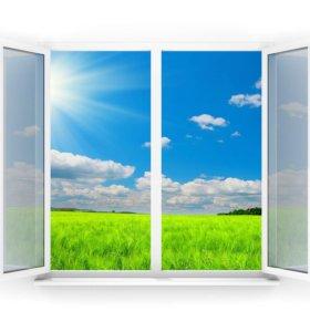 Дует из окна звоните нам