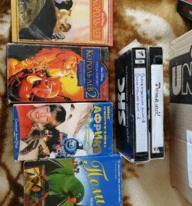 Видак и кассеты