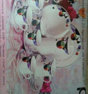 Сервиз чайный на 22 предмета на 6 персонп