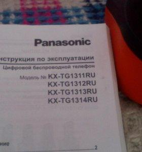 Panasonic KX-TG1312RU