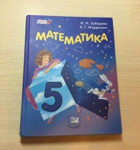 Учебник по математике 5 класс Мордкович