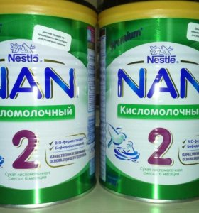 Смесь NAN2