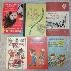 Книги детские и подростковые, 6 книг