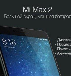Xiaomi Mi Max 2 black gold