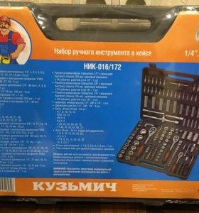Набор ручного инструмента Кузьмич 172 пр (новый)
