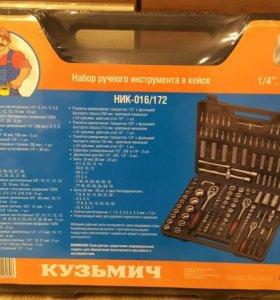 Набор ручного инструмента Кузьмич 172 пр. (новый)