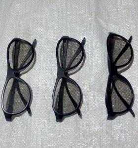 Очки новые 3D. Срочная продажа.
