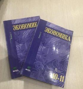 Экономика Иванова
