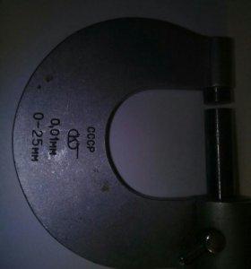 Советские микрометры