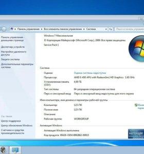 Ноутбук Samsung rv513