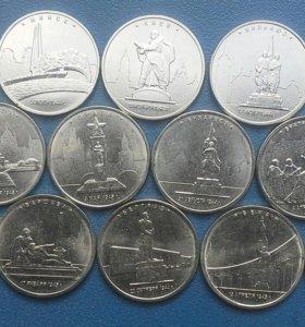 5 рублей Города - Столицы 14 монет 2016 UNC