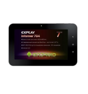 Explay Informer 704