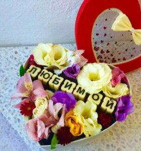 Доставка цветов Волжский - Волгоград