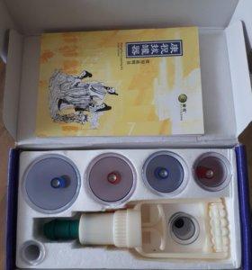 Комплект лечебных вакуумных банок