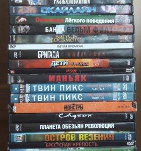 DVD фильмы/мультфильмы