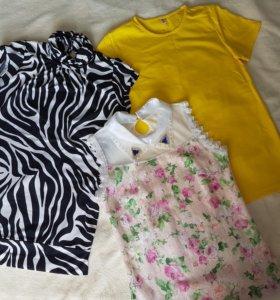 Вещи женские пакетом