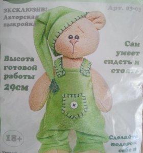 Наборы для изготовления текстильной игрушки.
