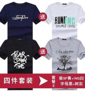 Набор мужских футболок , размер XL