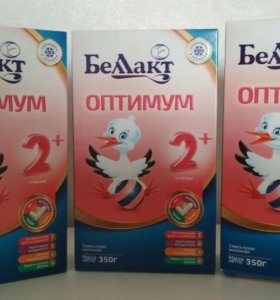 Смесь Белакт 2+