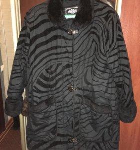 Куртка зима-осень-весна