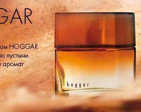 Yves Rocher Hoggar