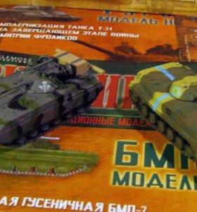 Коллекция военной техники