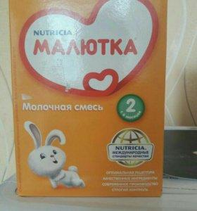 Молочная смесь Малютка 2