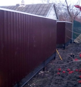 Заборы навесы бетонные работы.