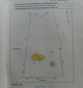 Участок, 37 сот., поселения (ижс)