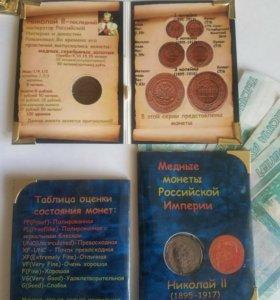 ПОДАРОК.Монета. Клатч с  2 коп 1914 г 1