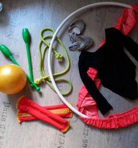 Вещи для гимнастики