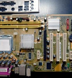 Материнская плата asus P5LD2-X/1333+проц. E2140