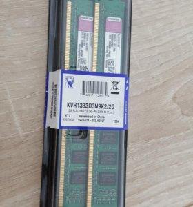 Низкопрофильная оперативн.память DDR3 2Gb Kingston