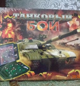 Танковый бой настольная игра