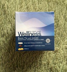 Wellness пэк для мужчин