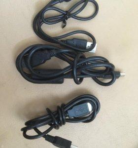 Провода для зарядки