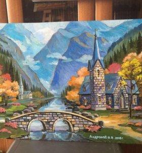 Картина «Бад-Эмс, Германия» Триптих
