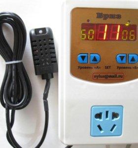 Регулятор влажности автоматический, гигростат