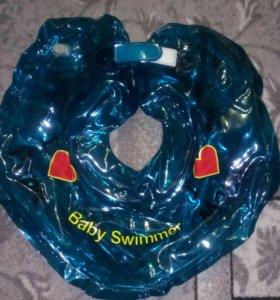 Круг для купания.