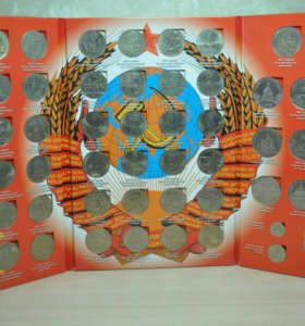 Набор юбилейных монет СССР 1961-1991гг. (68шт)
