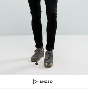 Черные джинсы Asos