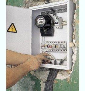 работы по электрике