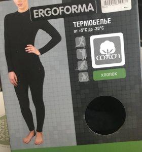 Женская спортивная одежда в Казани - купить одежду для спорта для ... 4610923f7e4