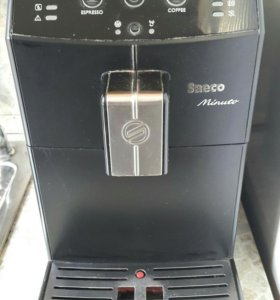 Кофемашина зерновая автомат