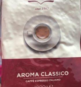 Кофе зерно Италия остаток 4 кг
