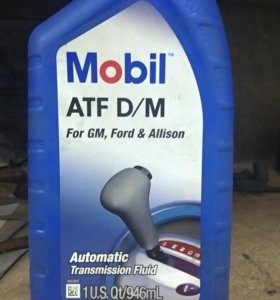 Масло mobil atf D/M
